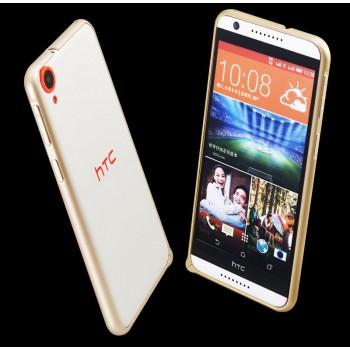 Металлический бампер для HTC Desire 820