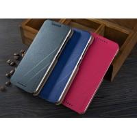 Чехол флип на пластиковой основе серия Colors для HTC Desire 620
