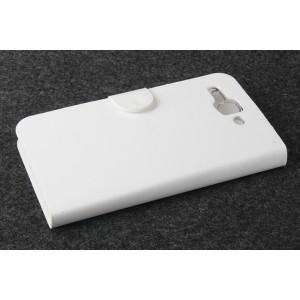 Чехол портмоне подставка с защелкой для Philips S388