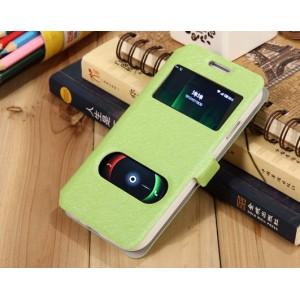 Чехол флип подставка на силиконовой основе с окном вызова и свайпом для Samsung Galaxy S4 Mini Зеленый