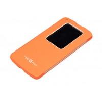 Чехол с окном вызова для LG G Pro 2 Оранжевый