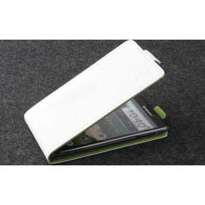 Чехол вертикальная книжка на пластиковой основе с магнитной застежкой для Lenovo P780 Белый