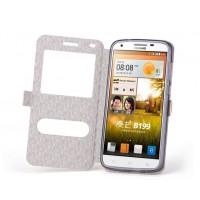 Чехол флип подставка на пластиковой основе с окном вызова и свайпом для Huawei Ascend G7