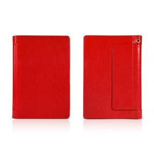 Чехол флип подставка с полной защитой корпуса и рамочной защитой экрана для Lenovo Yoga Tablet 10 HD+ Красный