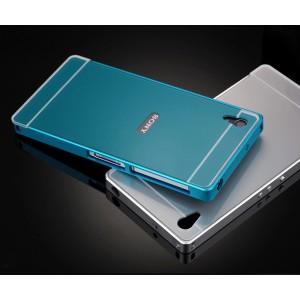 Двухкомпонентный чехол с металлическим бампером и поликарбонатной накладкой с отверстием под логотип для Sony Xperia Z2 Голубой