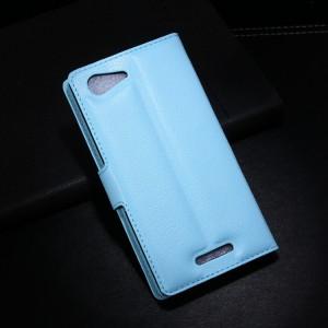 Чехол портмоне подставка с защелкой для Sony Xperia E3 Голубой