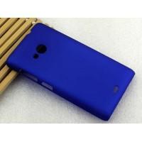 Пластиковый матовый металлик чехол для Microsoft Lumia 535 Синий
