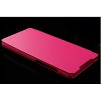 Чехол флип на пластиковой основе серия Colors для Lenovo A606 Пурпурный