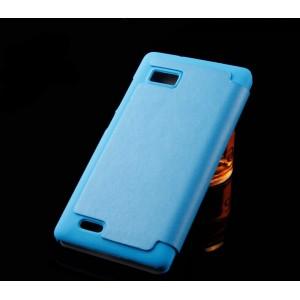 Чехол флип на пластиковой основе серия Colors для Lenovo A606 Голубой