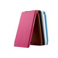 Чехол флип на пластиковой основе серия Colors для Lenovo A606
