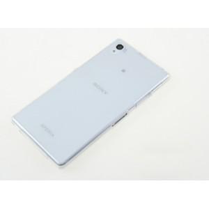 Силиконовый глянцевый полупрозрачный чехол для Sony Xperia Z1 Белый