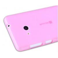 Силиконовый матовый полупрозрачный чехол для Microsoft Lumia 535 Розовый