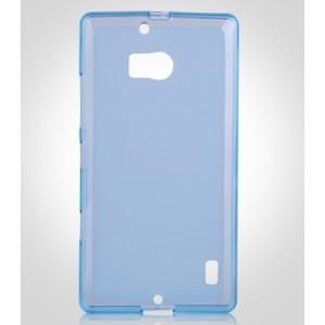 Силиконовый матовый полупрозрачный чехол для Nokia Lumia 930 Синий