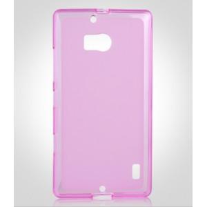 Силиконовый матовый полупрозрачный чехол для Nokia Lumia 930 Пурпурный