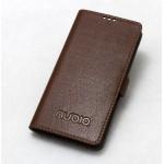 Кожаный чехол портмоне (нат. кожа) с крепежной застежкой для ZTE Nubia Z7 Mini