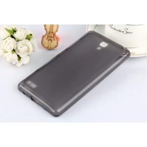 Силиконовый матовый полупрозрачный чехол для Xiaomi RedMi Note Черный