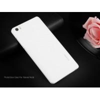 Пластиковый непрозрачный Металлик чехол для Xiaomi Mi Note Белый
