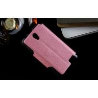 Текстурный чехол флип с дизайнерской застежкой для Lenovo A319 Розовый