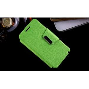 Текстурный чехол флип с дизайнерской застежкой для Lenovo A319