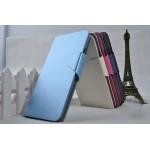 Текстурный чехол флип подставка для Alcatel One Touch Pop S9