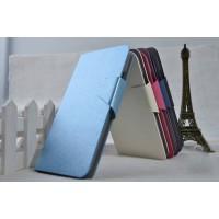 Текстурный чехол флип подставка для Alcatel One Touch Pop D5