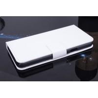 Чехол портмоне подставка на пластиковой основе с магнитной защелкой для Explay Fresh Белый