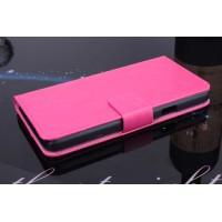 Чехол портмоне подставка на пластиковой основе с магнитной защелкой для Explay Fresh Пурпурный