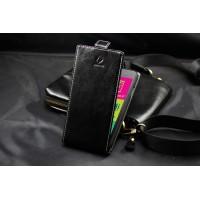 Кожаный чехол вертикальная книжка на пластиковой основе с магнитной застежкой и внутренним карманом для Explay Rio