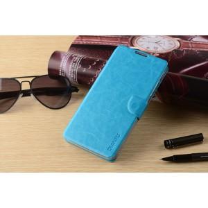 Клеевой чехол флип подставка с магнитной защелкой для Alcatel One Touch Hero 2 Синий