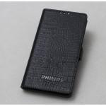 Кожаный чехол портмоне (нат. кожа крокодила) для Philips S398