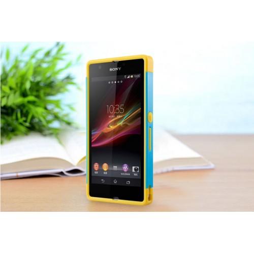 Двухцветный силиконовый чехол для Sony Xperia Z
