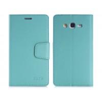 Чехол портмоне подставка на силиконовой основе с защелкой для Samsung Galaxy Grand Голубой