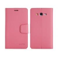 Чехол портмоне подставка на силиконовой основе с защелкой для Samsung Galaxy Grand Розовый