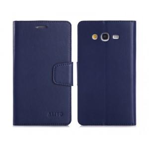 Чехол портмоне подставка на силиконовой основе с защелкой для Samsung Galaxy Grand Синий