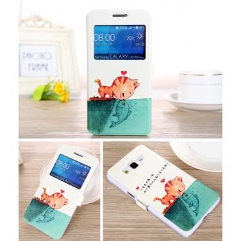 Принтованный чехол флип на пластиковой основе с окном вызова для Samsung Galaxy Grand Prime