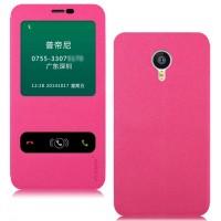 Чехол флип подставка на пластиковой основе с окном вызова и свайпом на присосках для Sony Xperia E4 Розовый
