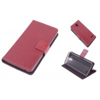 Чехол флип-подставка с отделением для карт для Lenovo A536 Ideaphone Коричневый