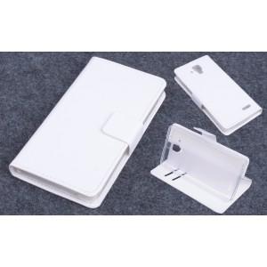 Чехол флип-подставка с отделением для карт для Lenovo A536 Ideaphone Белый