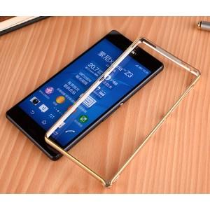 Металлический двухцветный бампер с золотой окантовкой для Sony Xperia Z3 Dual SIM Бежевый