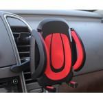Универсальный зажимной роторный автомобильный держатель на вентиляционную решетку для гаджетов шириной 45-95 мм