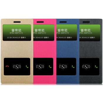 Чехол флип подставка на пластиковой основе с окном вызова и свайпом для Nokia Lumia 830