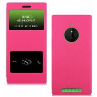 Чехол флип подставка на пластиковой основе с окном вызова и свайпом для Nokia Lumia 830 Розовый