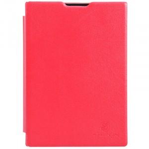 Текстурный чехол флип на пластиковой основе для Blackberry Passport