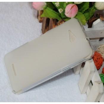 Силиконовый полупрозрачный чехол для Sony Xperia E4g