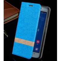 Текстурный чехол флип подставка на силиконовой основе для Sony Xperia E4g Голубой
