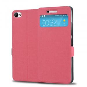 Текстурный чехол флип подставка на пластиковой основе с окном вызова для Lenovo S60 Розовый