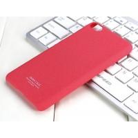Пластиковый матовый чехол с повышенной шероховатостью для Lenovo S60 Пурпурный