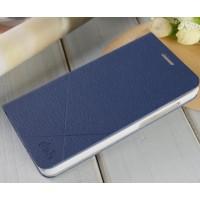 Текустурный чехол флип подставка на пластиковой основе для Huawei Honor 4X Синий