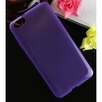 Силиконовый глянцевый полупрозрачный чехол для Huawei Honor 4X Фиолетовый