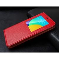 Кожаный прошитый чехол смарт флип с окном вызова серия Colors для Meizu MX4 Pro Красный
